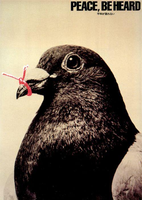 Japanese Poster: Peace Be Heard. Masuteru Aoba. 1982 - Gurafiku: Japanese Graphic Design