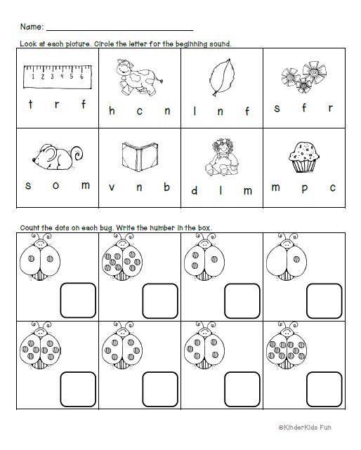 Kindergarten homework worksheets dailynewsreports208webfc2 – Kindergarten Homework Worksheets