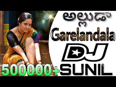 Alluda Garelandala Dj Mass Dance Mix By Dj Sunil Kpm Youtube Dj Remix Songs Dj Songs List Dj Mix Songs