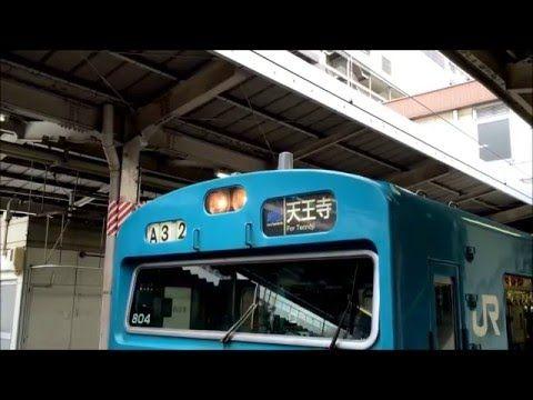 103系新快速 阪和線103系 幕回し Youtube 回転 サボ