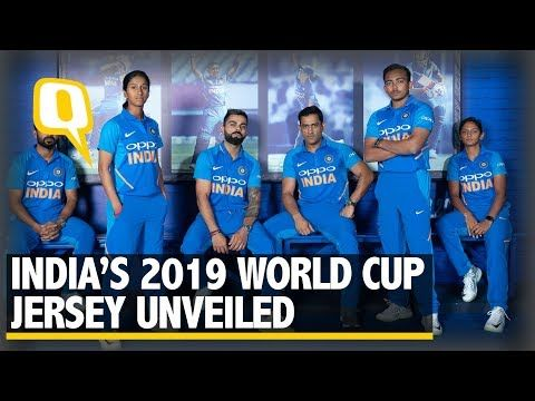 Look At The New Jersey Of Indian Team For Cricket World Cup 2019 Cricket World Cup World Cup Jersey