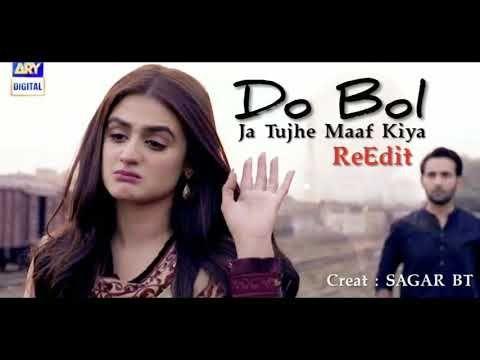 Do Bol Ja Tujhe Maaf Kiya Reedit Use Headphone Youtube Youtube Songs Sagar