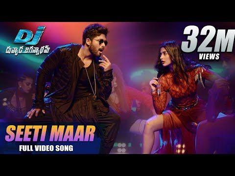 Dj Duvvada Jagannadham Video Songs Seeti Maar Full Video Song Allu Arjun Pooja Hegde Youtube Songs Bollywood Movie Songs Dj