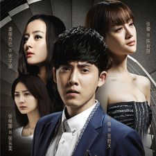 Phim Nấc Thang Danh Vọng | HTV7