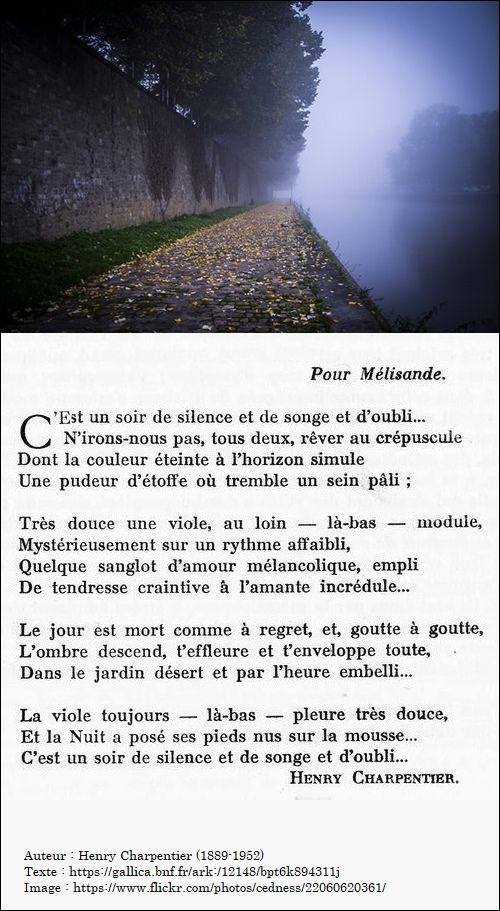 C Est Un Soir De Silence Poesie Francaise Beaux Poemes Litterature Francaise