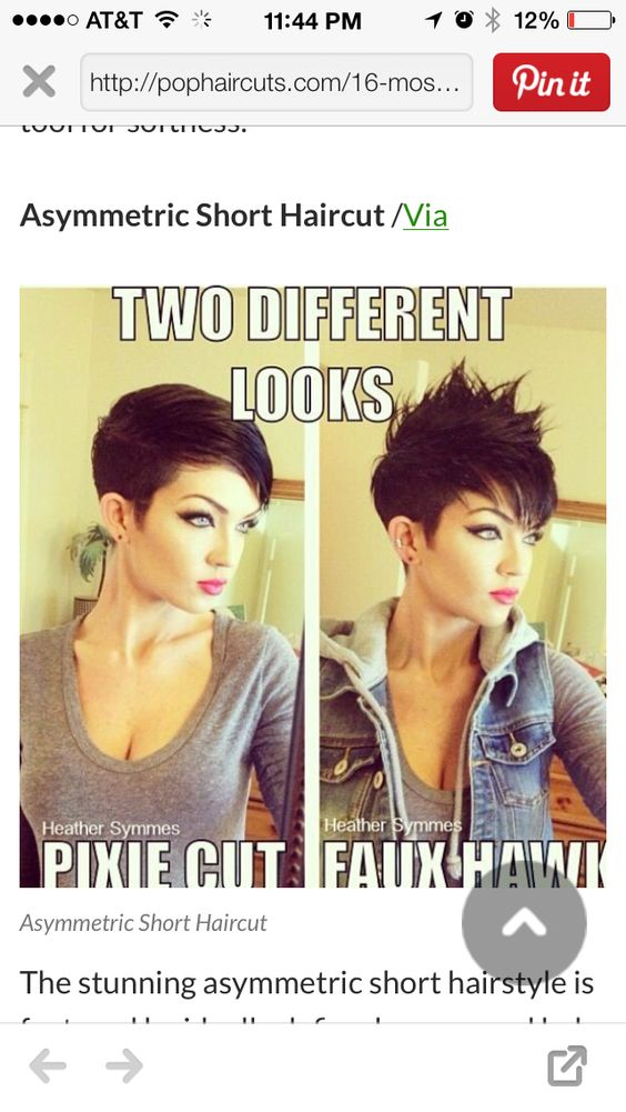 same haircut two diff looks! So sexy! Maybe I should cut my hair more so I can actually spike it  ;-)
