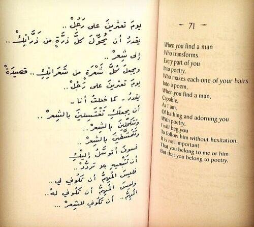 nizar qabbani poemes en arabe pdf