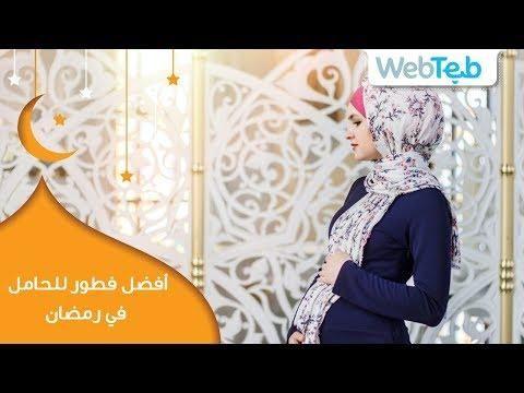 أفضل فطور للحامل في رمضان ويب طب Jackets Denim Jacket Fashion