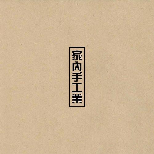 M&D – 家內手工業(가내수공업) (D.I.Y.) – The 1st Mini Album