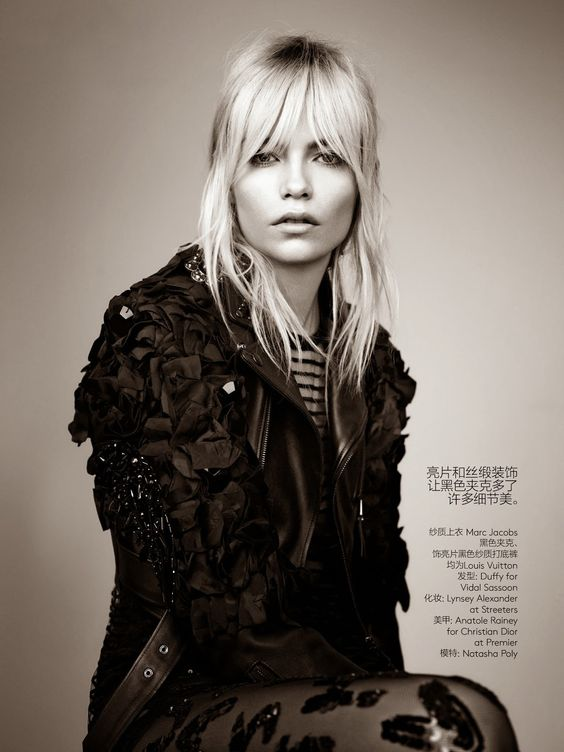 poly geometry: natasha poly by willy vanderperre for vogue china may 2014
