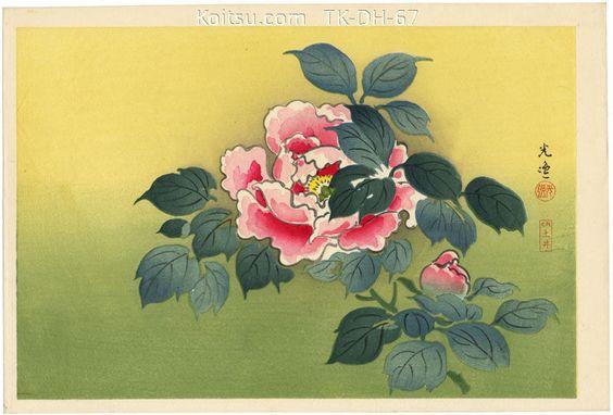 Untitled (Peonies [Yellow Green]), by Tsuchiya Koitsu, 1930