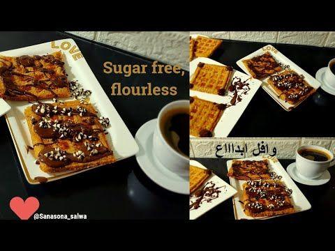 ماهي مضاعفات مرض السكري Diabetes Awareness Diabetes Cartoon Wallpaper Iphone