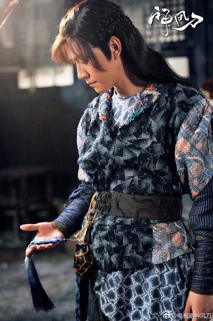 Hình Ảnh Phim Thần Phong Đao - Trung Quốc