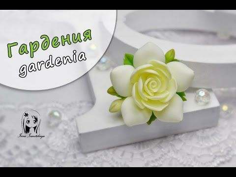 Ring with polymer clay Gardenia ✿ ✿ MASTER CLASS: Polymer Clay tutorial - YouTube