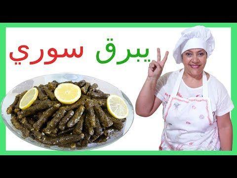 طريقة عمل كبة البرغل بدون هبرة وبدون ماكينة روعة و مقرمشة L عمل الكبه التركيه L Kubba Recipe Youtube Food Middle Eastern Recipes Arabic Food