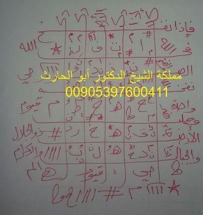 لرد المسروق سريعا Quran Islam Quran Allah