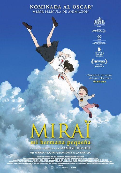Descarga Mirai No Mirai Peliculas De Animacion Peliculas Japonesas Anime Peliculas De Anime