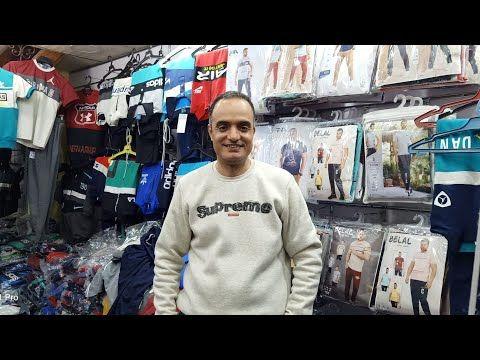 احلي وارخص ترنجات رجالي واطفالي وخامة ممتازه ترنجات اسامة ابو الخير ومقاسات خاصة منة يحي Youtube Graphic Sweatshirt Sweatshirts Fashion
