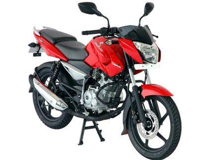 Bajaj Auto 135cc Bikes in India