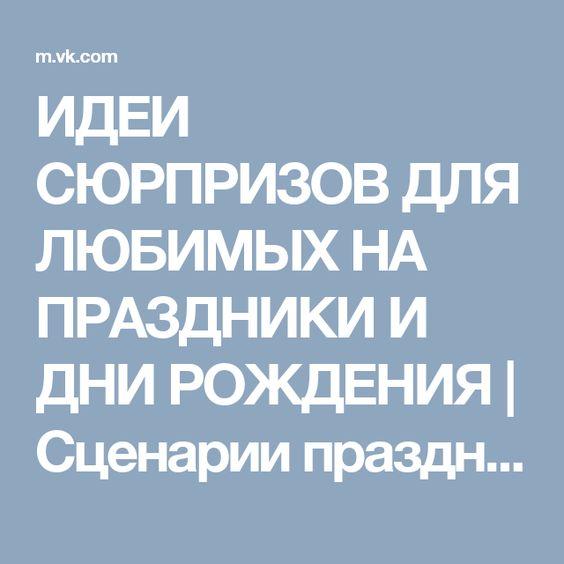 Москва речные круизы выходного дня