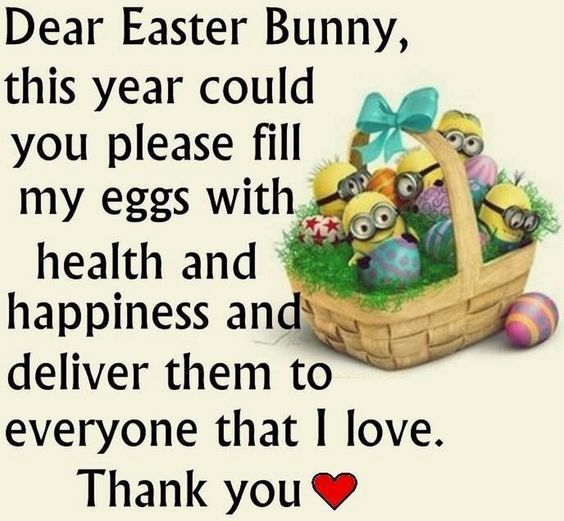 Lovely Easter Wish Easter Quotes Funny Easter Quotes Happy Easter Quotes