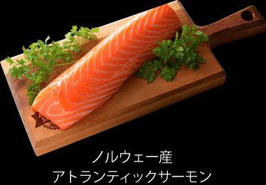 トップバリュの「ごちそうサーモン」はいつもの食卓を贅沢に彩る!