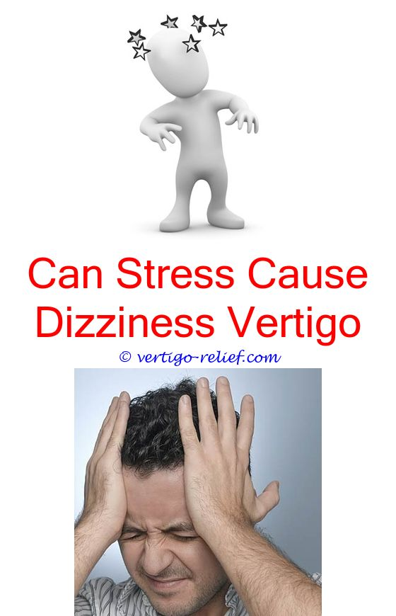 Exercises To Help Vertigo Symptoms Vertigo Relief Vertigo Treatment Vertigo Causes