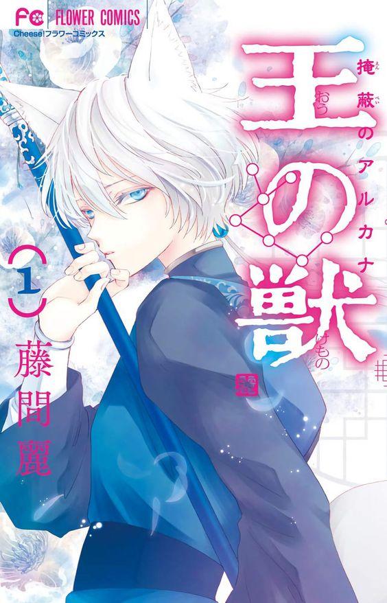 Elex Media Cấp Phép Manga Ō no Kemono