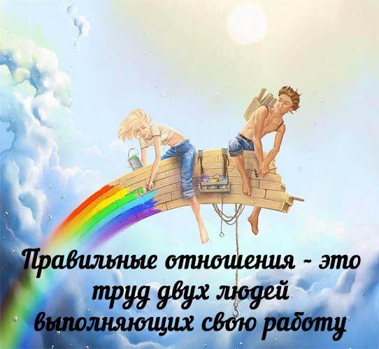 Statusy So Smyslom Korotkie Do Slez Krasivye Prikolnye 12 Quotes Motivation Movie Posters