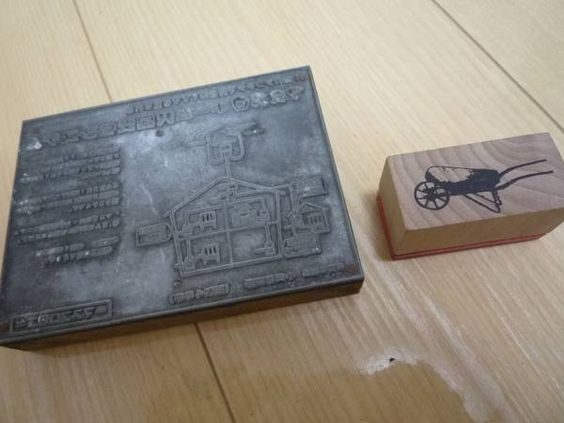 Stamp 2 Antique