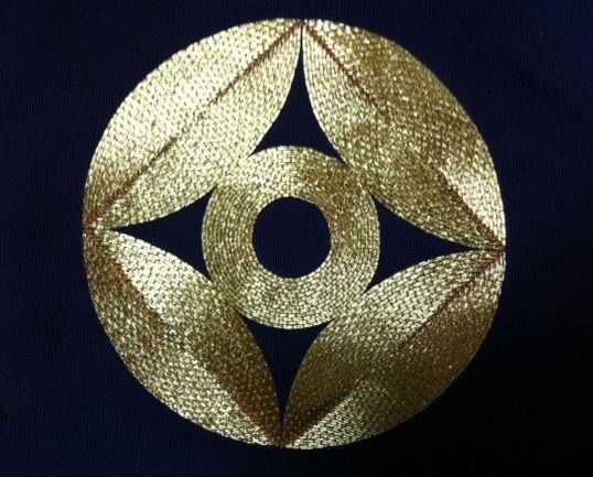 Kamon1 - 家紋 - Wikipedia