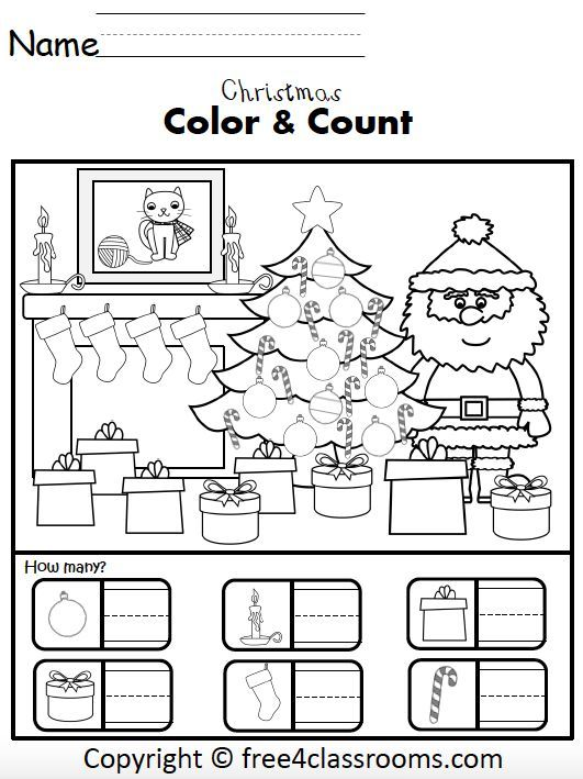 Worksheets Christmas Kindergarten Christmas Math Worksheets Christmas Kindergarten Christmas Math