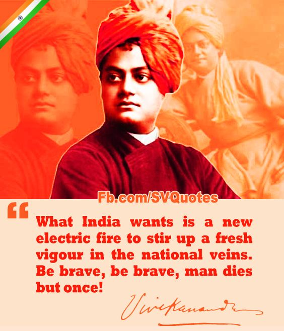 Indian, Quotes And Patriotic Quotes On Pinterest