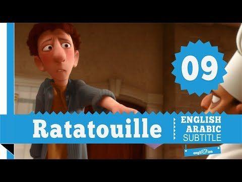 Ratatouille 9 مترجم عربي انجليزي على طريقة انجليزيون Youtube Family Guy Subtitled Learning