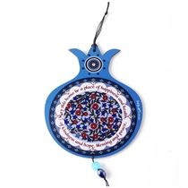 Dorit Judaica Pomegranate Wall Hanging with Flowers - House Blessing (English)
