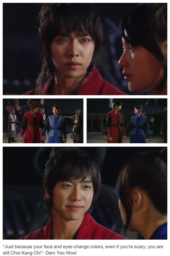 gu family book ost only you mp3