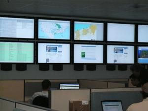 A Network Operations Center built with a purpose – your company's productivity.