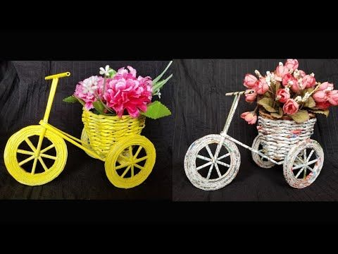 Diy Newspaper Cycle Decorative Piece Best Out Of Waste Craft