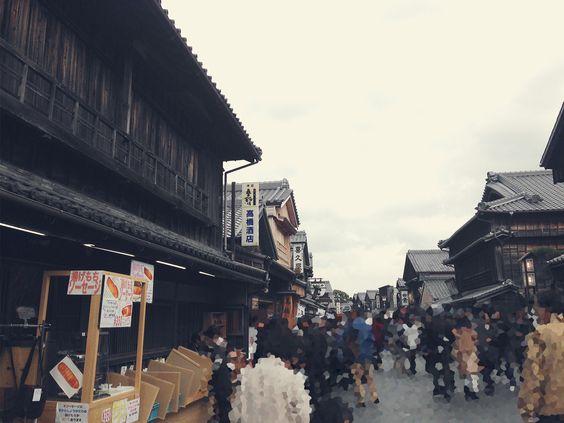 Japanese sign. nearest Ise Grand Shrine(Naiku).