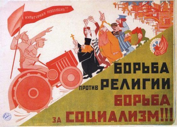 Антирелигиозная пропаганда в СССР