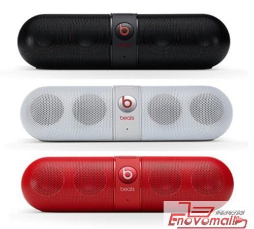 Beatspill Beats Pills Wireless Bluetooth Speaker Sound Box