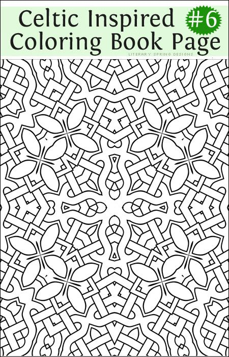 Fancy Celtic Inspired Coloring Book Page - (blog.literaryspring)