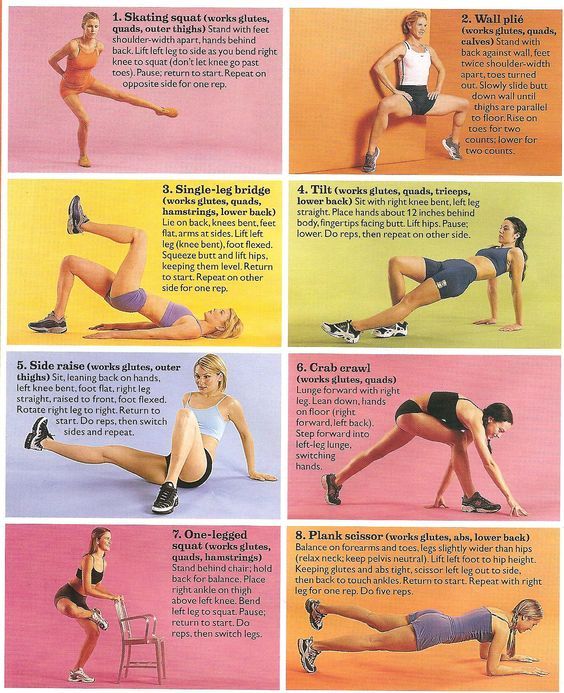 Leg Butt Exercises 104