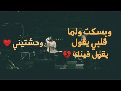 لما عمرو حسن نسي انه ع المسرح Youtube Movie Posters Poster