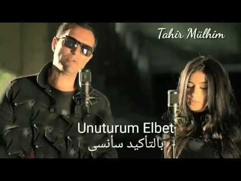 اروع اغنية تركية بالتأكيد سأنسى Unuturum Elbet Youtube Youtube Videos Music Songs Music