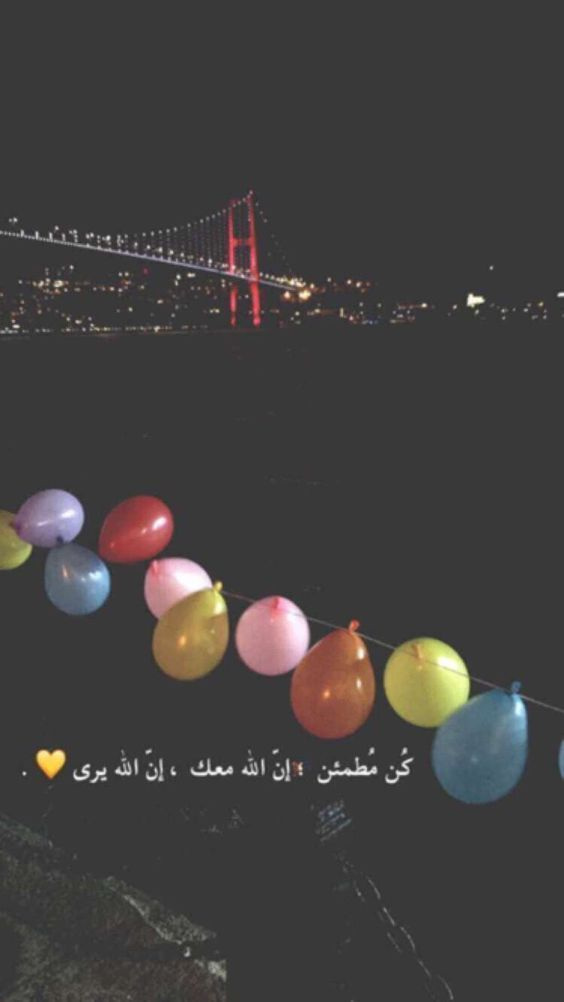 خلفيات حلوه وجديده 2020 خلفيات جميلة مكتوب عليها فوتوجرافر Beautiful Arabic Words Arabic Love Quotes Islamic Quotes Wallpaper