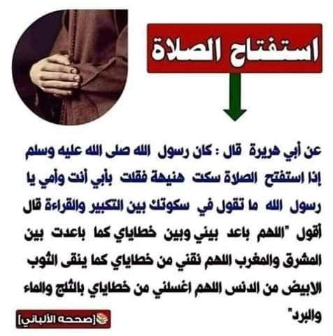 Pin By Fouzia Nour On يا رب