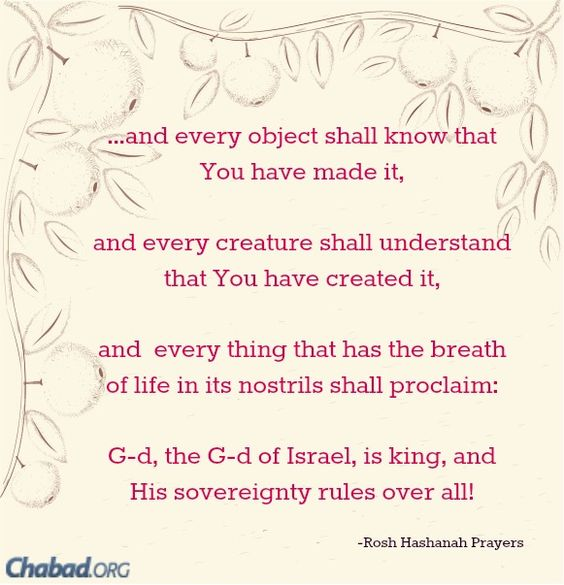 rosh hashanah eve prayers