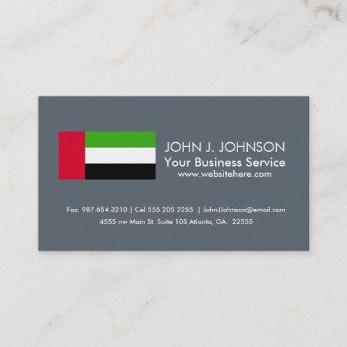 Uae United Arab Emirates Flag Business Card Zazzle Com Emirates Flag United Arab Emirates Emirates