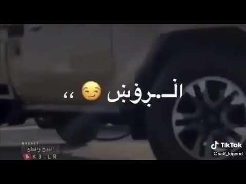 مشنوق كلوزر Girly Images Mercedes Girl Youtube